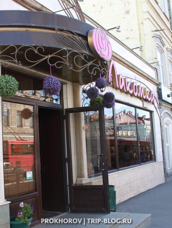Где поесть в Казани вкусно и недорого - моя подборка 2