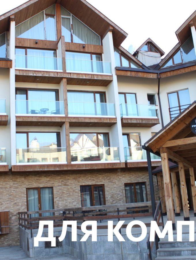 Апартаменты в Гудаури — где снять квартиру посуточно