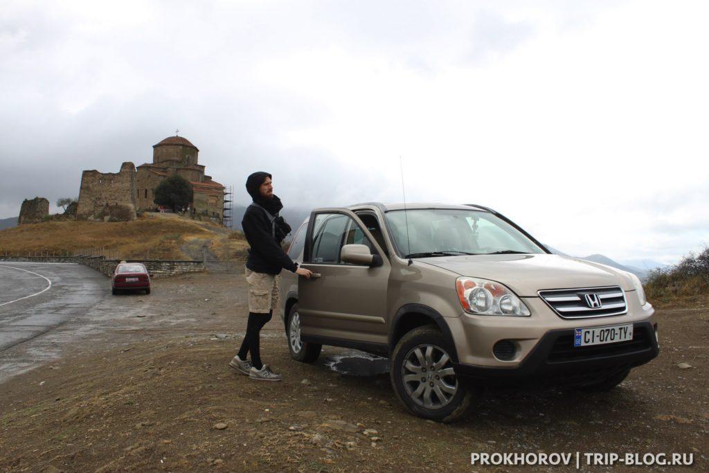 Аренда авто в Тбилиси
