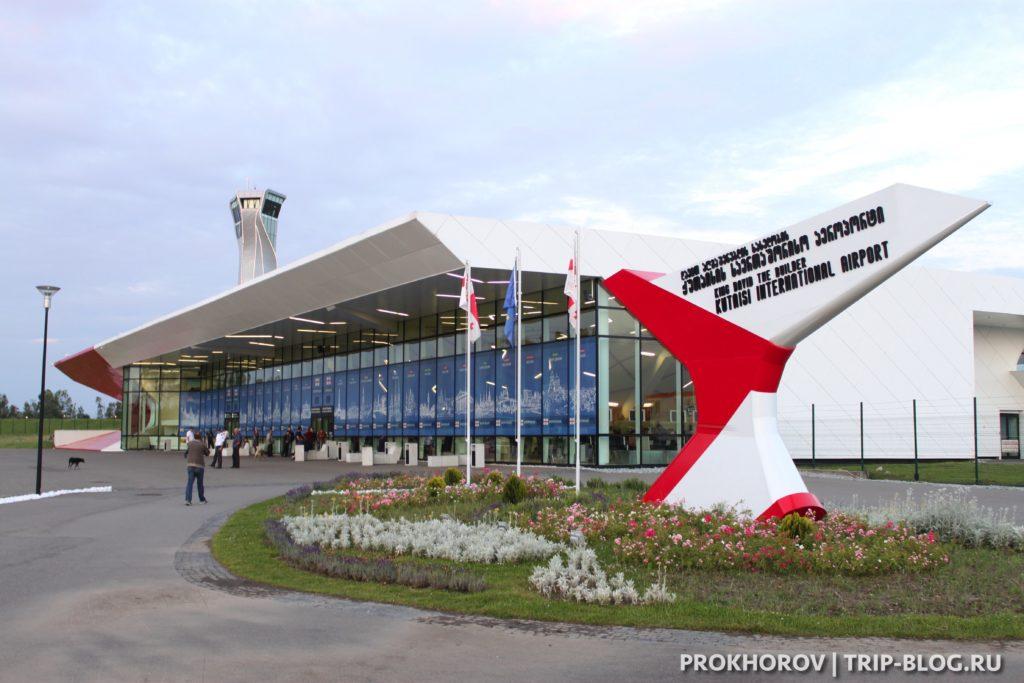 Где я представляю билет на самолет в аэропорту билет на самолет москва саратов цена