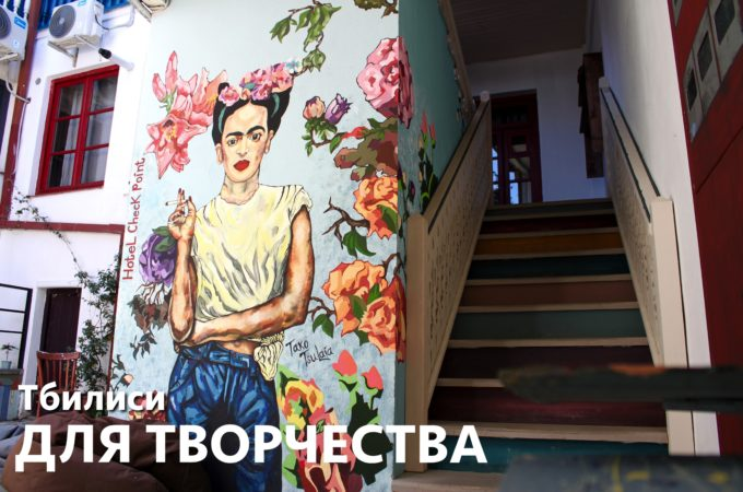 Check Point Hotel Тбилиси - отличный вид на центр города-3