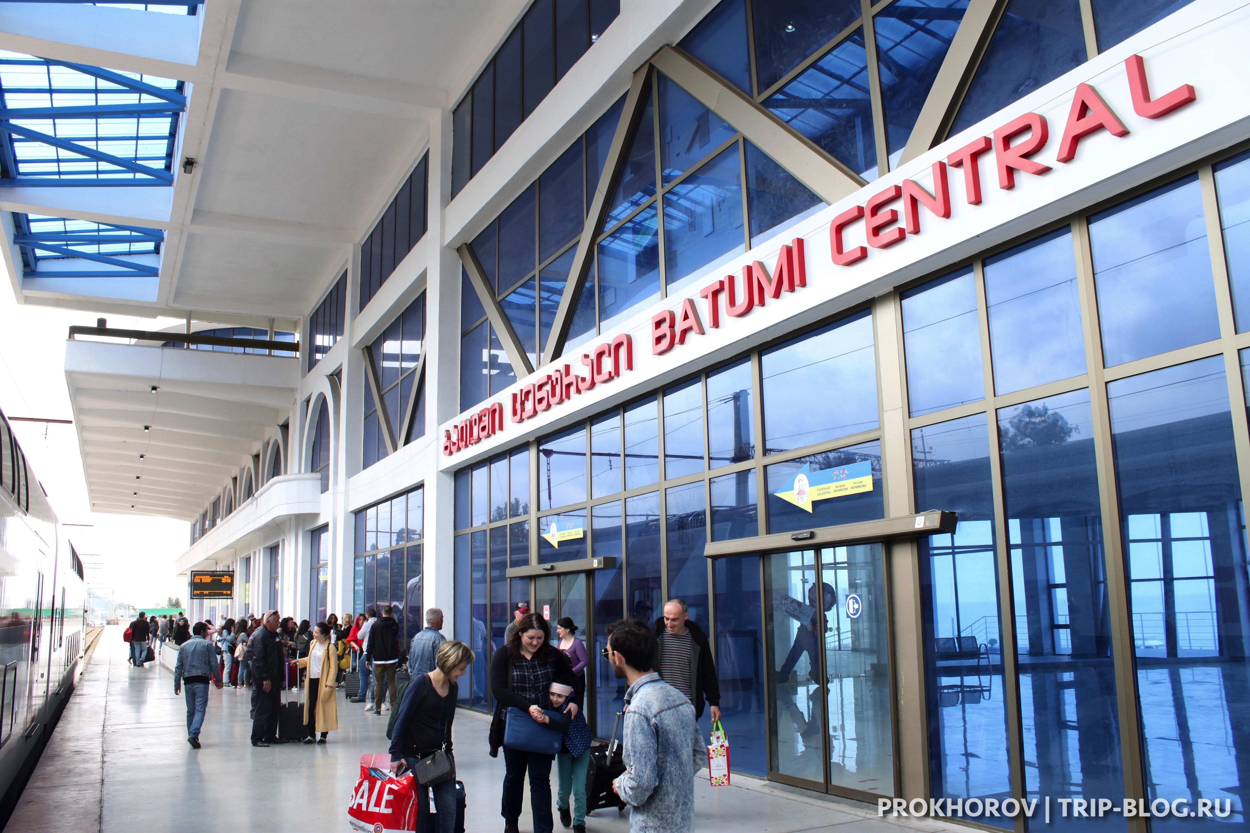 Как добраться из Тбилиси в Батуми