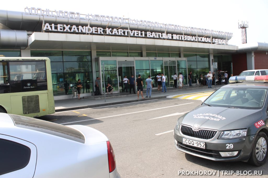 Аэропорт Батуми - как добраться