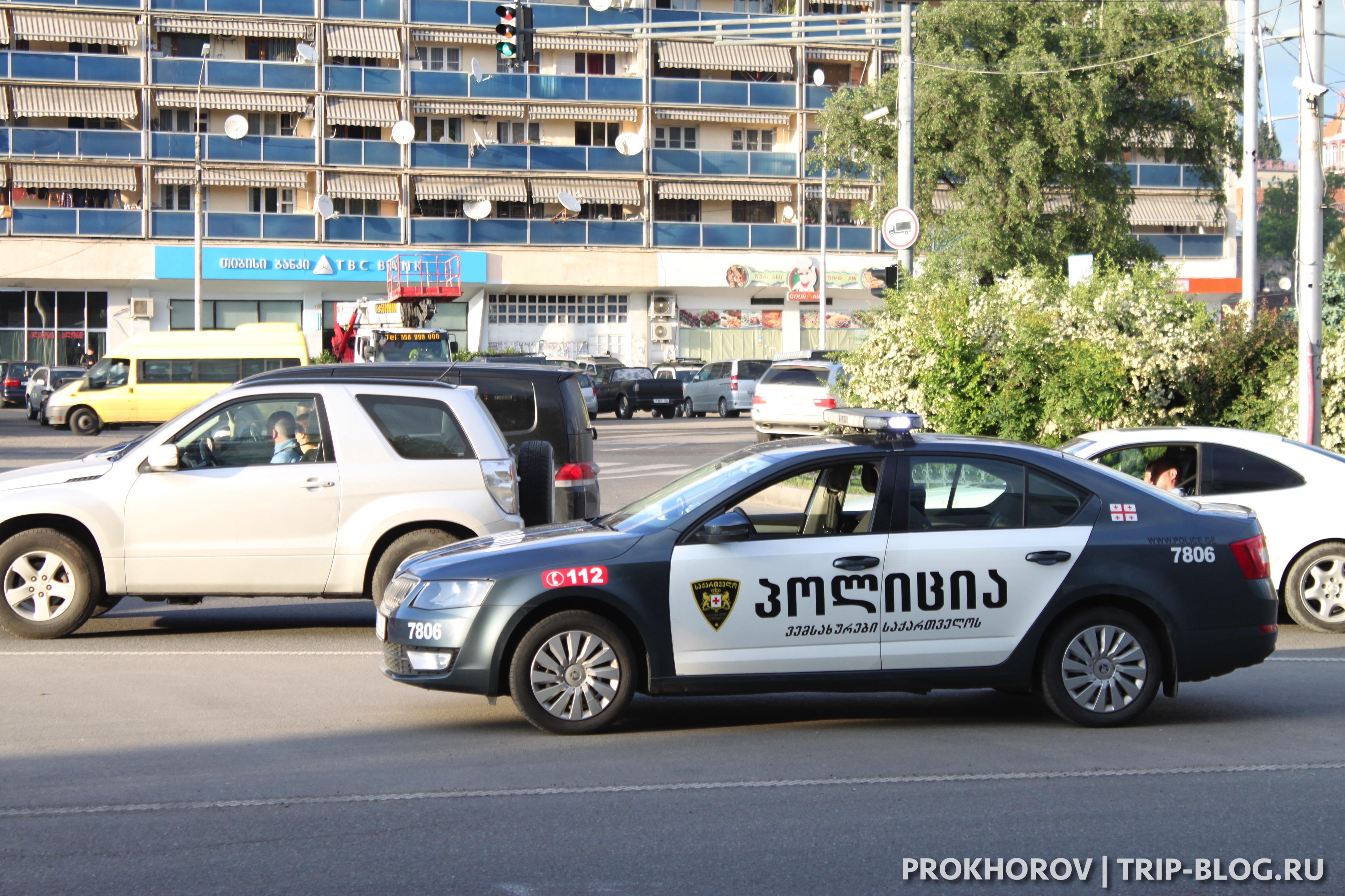 bezopasnost-v-gruzii