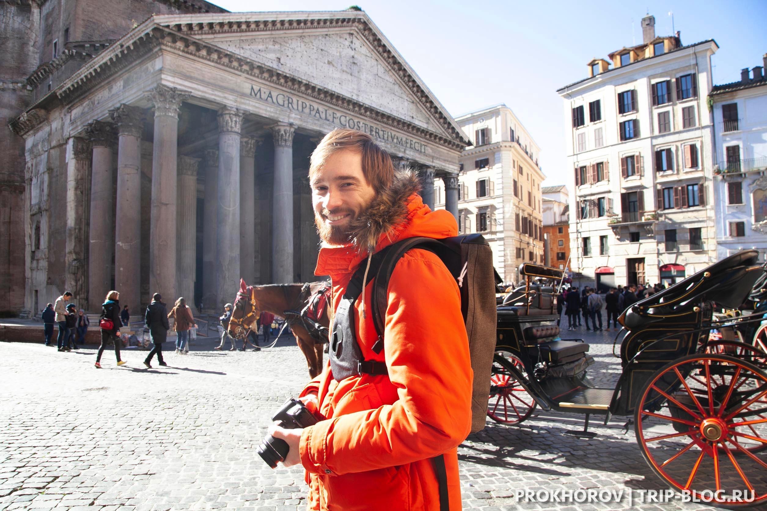 экскурсии в Риме и Италии на русском языке