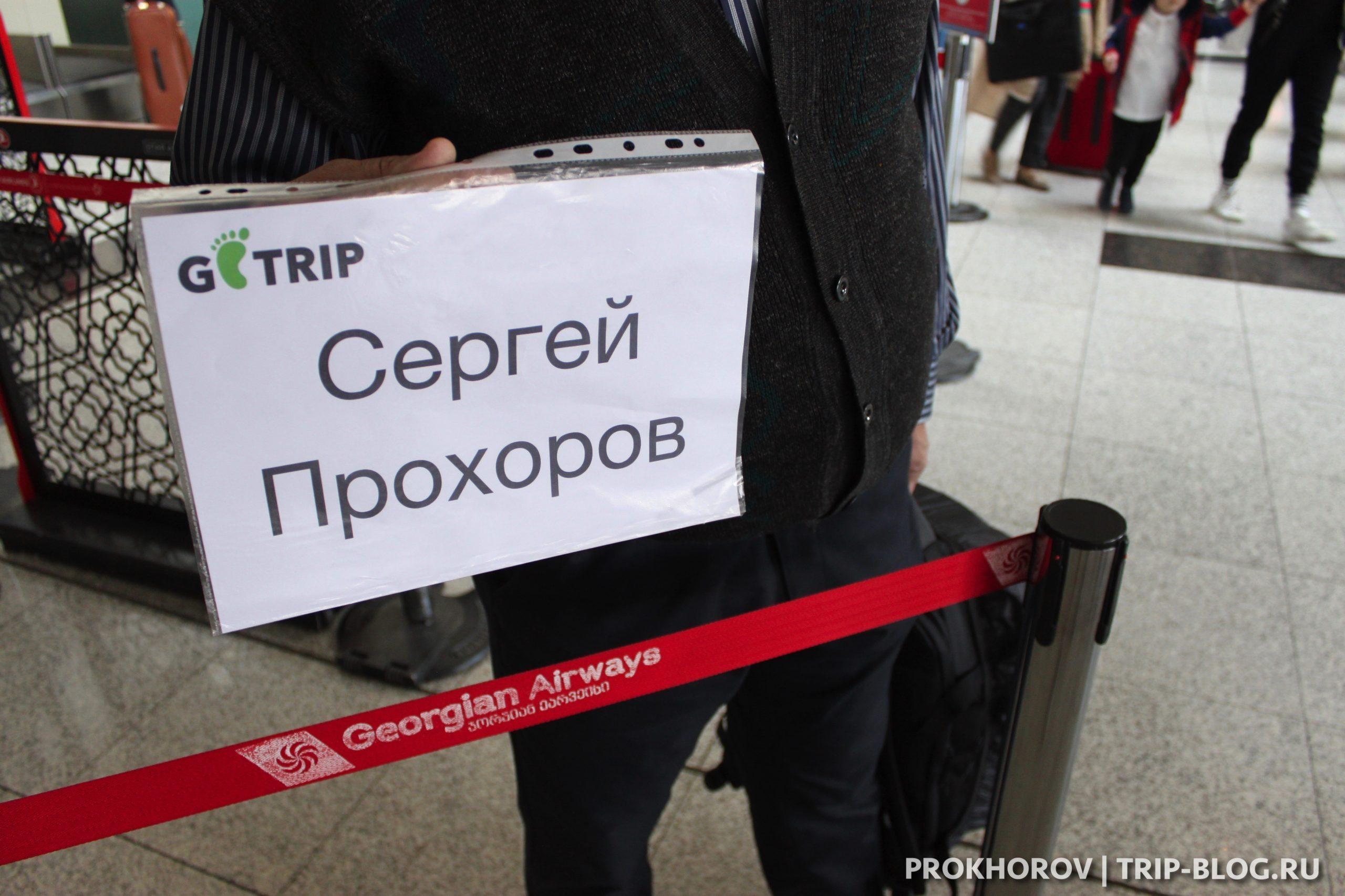 transfer-v-tbilisi-arenda-avto-s-voditelem